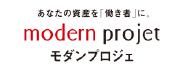 株式会社モダンプロジェ